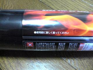 DSC00961