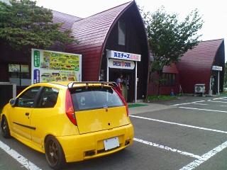 D1100153